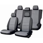 Чехлы сиденья SKYWAY Hyundai Creta с 2016-н.в., жаккард, 12 предметов, черно-серый
