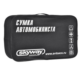 Сумка автомобильная Skyway 2, 45х27х14 см, черный Ош