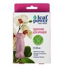 Удобрение минеральное Фертика Leaf Power для Орхидей, 3х30мл