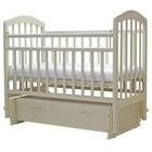 """Кроватка детская """"ЛИРА""""-7 универ.маятн/ящ., 119 х 60 см (слон. кость)"""