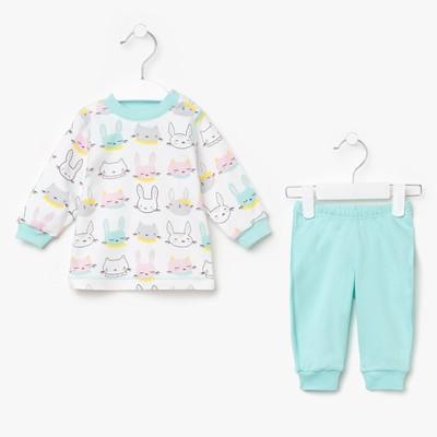 Пижама c манжетами  для девочки, рост 62 см, цвет Зайки-голубой U070111Y62_М