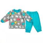 Пижама c манжетами  для мальчика, рост 68 см, цвет Мишки U070111Y68_М