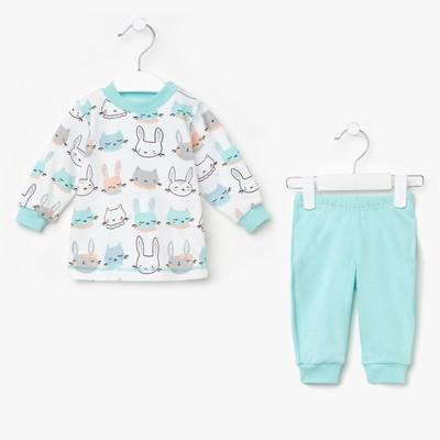 Пижама c манжетами  для мальчика, рост 62 см, цвет Зайки-серый -бирюза U070111Y62_М