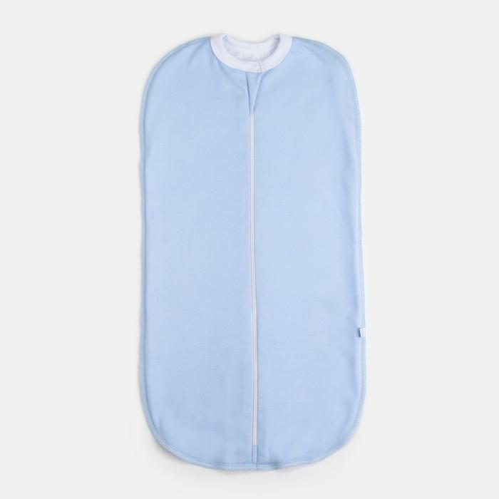 Пелёнка «Кокон» на подкладке, рост 74 см, цвет голубой - фото 797920546