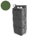 Подсумок для магазина Tplus Сайга 180 мм кордура 900, тёмно-зелёный, (T010423)