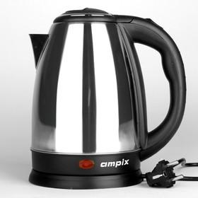 УЦЕНКА Чайник электрический Ampix AMP-1335, 1500 Вт, 1.8 л, серебристый