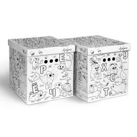 """Короб-раскраска 2 шт """"Азбука"""" 28х38х31,5 см, картонный"""