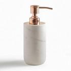 Дозатор для жидкого мыла Pietra , цвет белый