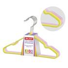 Вешалка-плечики детские 4 шт, размер 36-38, антискользящее покрытие, цвет МИКС