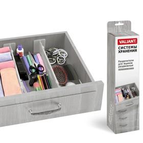 Набор разделителей для ящиков 2 шт, 32,6 x 8,8 см, цвет серый