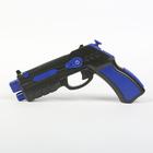Игровой пистолет AR Gun черно/ синий с джойстиком, OAR-001