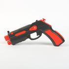 Игровой пистолет AR Gun черно / красный  с джойстиком, OAR-001