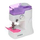 Швейная машинка Zimber ZM-10917, 4*АА/220 В Уценка