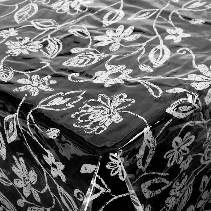 """Скатерть 132х160 см """"Ажурная"""", цвет МИКС"""