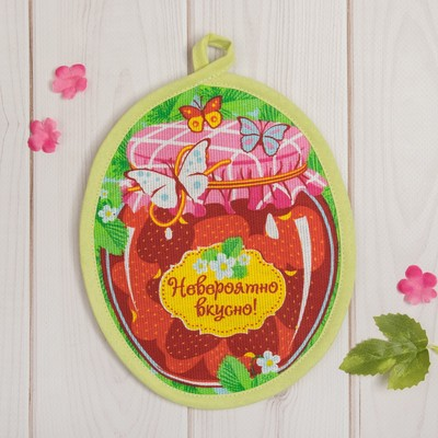"""Potholder """"Share"""" Incredibly delicious (view 2), 17 cm, 100% cotton, Gunny 162 g/m2"""