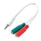 Кабель-переходник аудио Cablexpert CCA-417W,Jack3.5мм(4pin)(m)-2хJack(3pin)(f), 0.2 м, белый