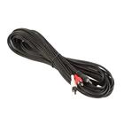 Кабель-переходник аудио Cablexpert CCA-458-10M, Jack 3.5 мм(m)-2xRCA(m), 10 м, черный