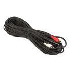 Кабель-переходник аудио Cablexpert CCA-458-15M, Jack 3.5 мм(m)-2xRCA(m), 15 м, черный