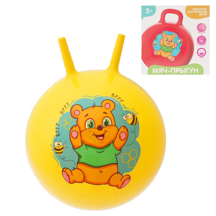 "Мяч прыгун с рожками ""Мишка"" d=45 см, 350 гр, цвета микс"