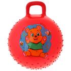 """Мяч прыгун с ручкой массажный """"Мишка"""" d=45 см, 350 гр, цвета микс"""