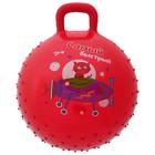 """Мяч прыгун с ручкой массажный """"Самый Быстрый"""" d=45 см, 350 гр, цвета микс"""