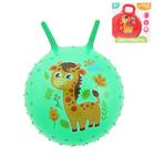 """Мяч прыгун с рожками массажный """"Жирафик"""" d=45 см, 350 гр, цвета микс"""