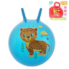 "Мяч прыгун с рожками ""Леопард"" d=45 см, 350 гр, цвета микс"