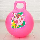 """Мяч прыгун СМЕШАРИКИ """"Нюша"""" с ручкой d=45 см, 350 гр, цвета розовый"""