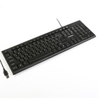 """Клавиатура """"Гарнизон"""" GK-120,проводная, мембранная, 104 клавиши, USB, черный"""