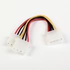 Кабель-разветвитель питания Cablexpert CC-PSU-1, Molex(m)-2xMolex(f), 0.15 м