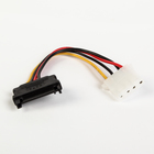 Кабель-переходник питания Cablexpert CC-SATA-PS-M, SATA(15pin)(m)-Molex(4pin)(f), 0.15 м