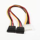 Кабель-переходник питания Cablexpert CC-SATA-PSY-0.3M,Molex(4pin)(m)-2xSATA(15pin)(f), 0.3 м