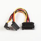 Кабель-разветвитель питания Cablexpert CC-SATAM2F-02,SATA 15pin(m)-2x15pin(f),угловой, 0.15м