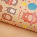 Бумага упаковочная крафтовая «Веселяшки», 50 × 70 см