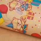 Бумага упаковочная крафтовая «Медвежата», 50 × 70 см