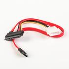 Кабель-переходник Gembird CC-SATA-C1,интерфейсный,7pin/7pin,0.35м,и питания Molex-SATA,0.15м