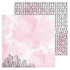 Бумага для скрапбукинга My City, 30.5 × 30.5 см, 180 г/м