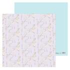 Бумага для скрапбукинга «Люблю танцевать», 30.5 × 30.5 см, 180 г/м