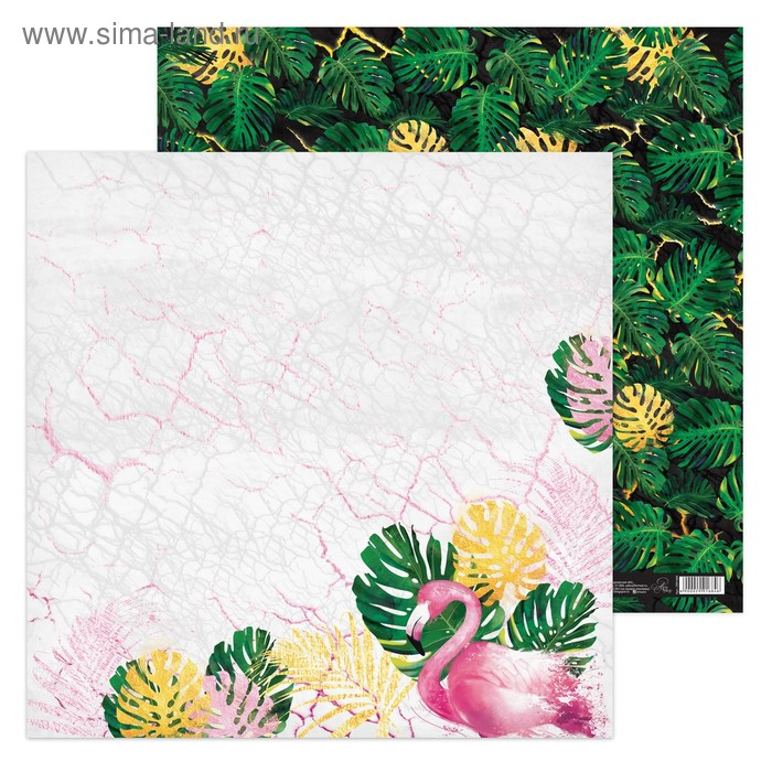 Бумага для скрапбукинга «Фламинго», 30,5 х 30,5 см, 180 г/м