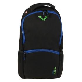 Рюкзак молодежный эргономичная спинка Target 48*29*13 для мальчика Black B.G.-2, чёрный/синий 16231