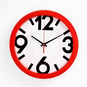 """Часы настенные """"Классика"""", 4 большие цифры, красный обод, 28х28 см"""
