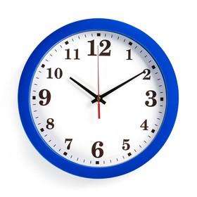 Часы настенные круглые 'Классика', синий обод, 28х28 см Ош