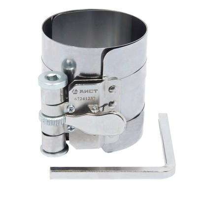 Оправка для поршневых колец AIST, 53-175 мм