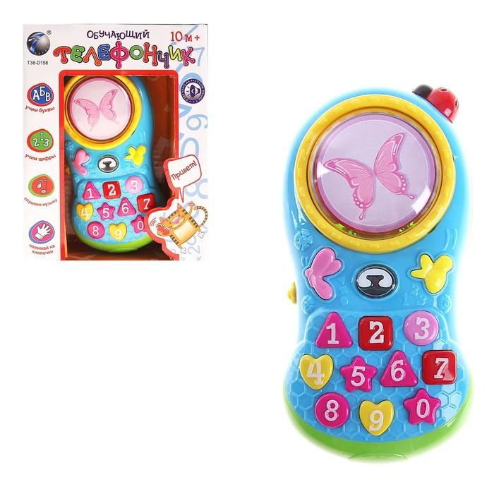 """Телефон обучающий """"Бабочка"""", учим буквы и цифры, работает от батареек"""