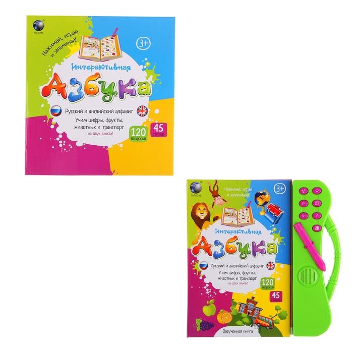 """Книга для детей обучающая """"Азбука"""" с ручкой, учим цифры, фрукты, животных и транспорт, работает от батареек, 16 стр."""