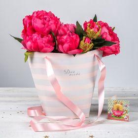Пакет для цветов полоски с атласными лентами «Для тебя» Ош