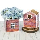 Коробка–домик для цветов складная «Английский дом»,  15 х 19 см