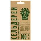 Семена Сельдерей листовой Бодрость, крафт, 0,5 г