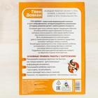 Обучающие карточки по методике Г. Домана «Попугаи», 10 карт, А6 - фото 105496632