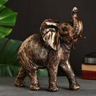 "Садовая фигура ""Слон малый"" (29х30х15 см)   бронза"
